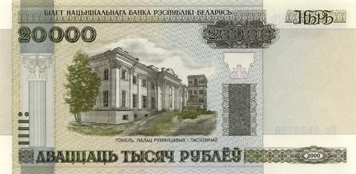 Лицевая сторона денег фото